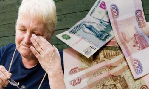 Поручение президента об индексации пенсий не спешат выполнять