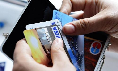 ФНС проверит банковские карты россиян с 1 июля. Проект «Люди – новая нефть»