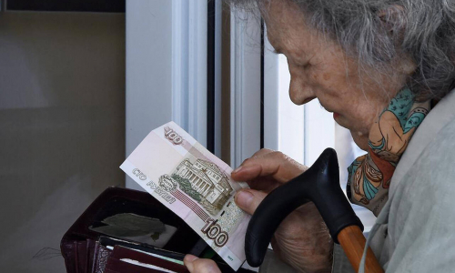 Названо число забывших о пенсии россиян